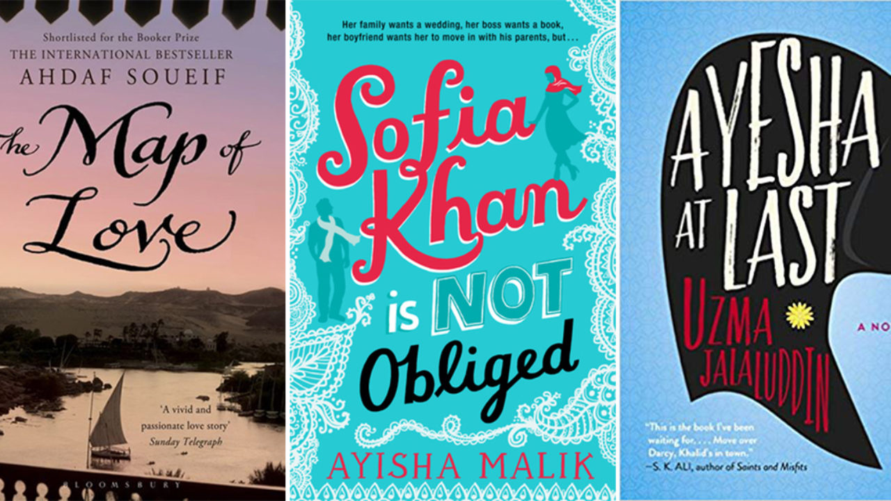 7 Muslim Love Stories To Add To Your TBR - Frolic
